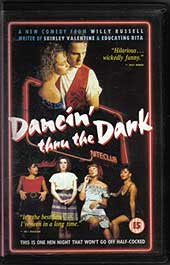 The DVD of Dancin' Thru The Dark is released on 5th September 2011