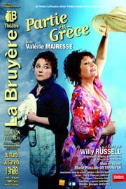 A Partie in Greece - Shirley Valentine in Paris 2015
